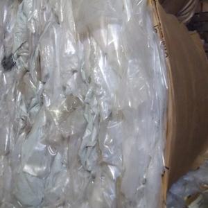 покупаем отходы поэлителена.. пвд