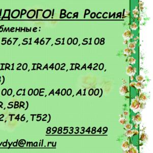 Куплю Сульфоуголь Б/У
