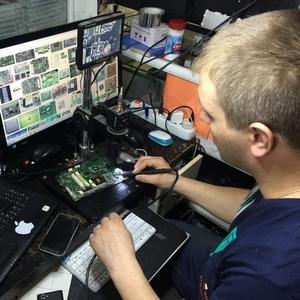 Я частный компьютерный мастер