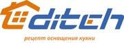 Бытовая техника для кухни оптом от компании DITEH