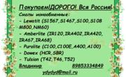 Куплю Активированный уголь Аг-3 ОУ-А Дак Кокосовый
